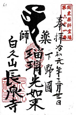 xkanyakushi61 (1)