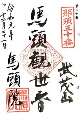 xnasu30 (1)