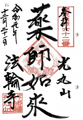 xkanayakushi62 (1)