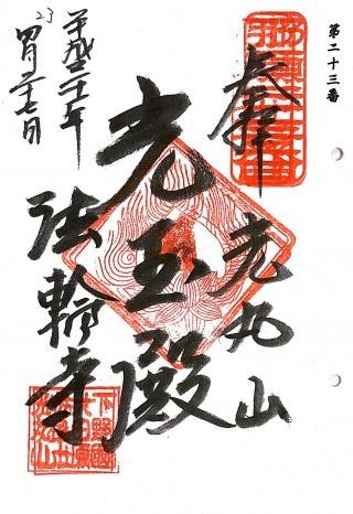 xnasu23 (1)
