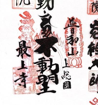 xkanfudokake32 (1)