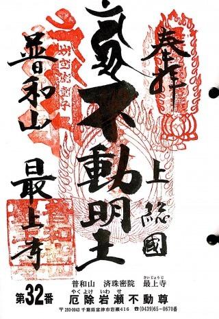 xkanfudo32 (1)