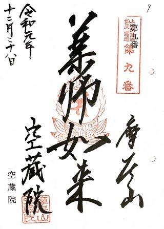 xkazuyakyshi9 (1)