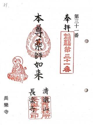 xkazusayakushi31 (1)