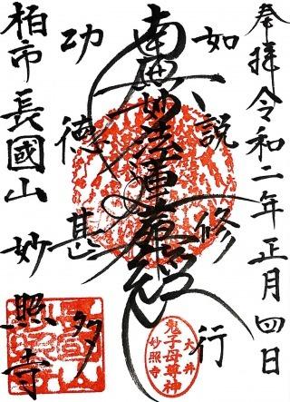 xmyousyouji (1)