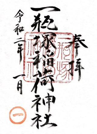 xippeidukainarijinjya (1)