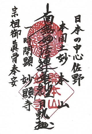 xmyoukenji (1)