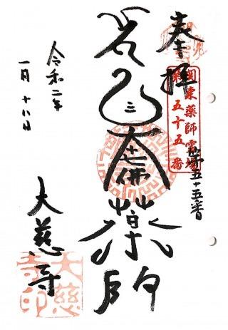 xkanyakushi55 (1)