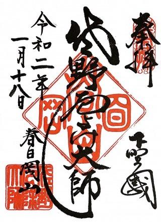 xsanoyakuyokedaishi (1)