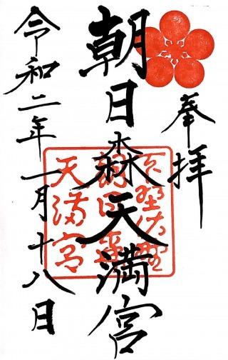 xasahimori-1 (1)
