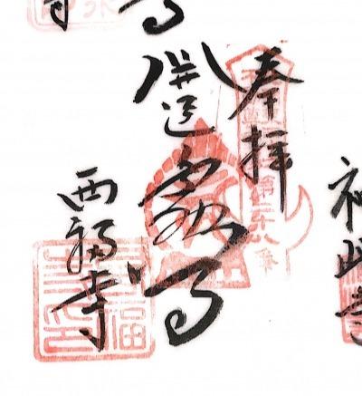 xkitafufokake28 (1)
