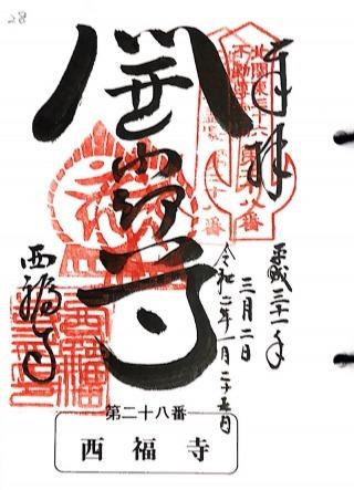 xkitafudo28 (1)