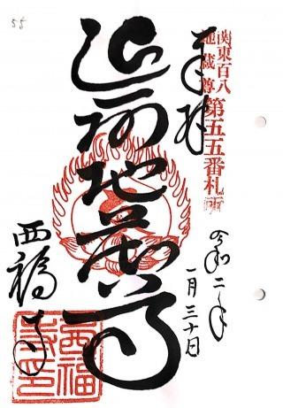 xkanjizou55 (1)