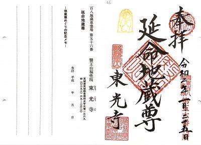 xkanjizou56 (1)400