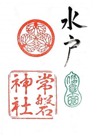 xtokiwajinjya (1)