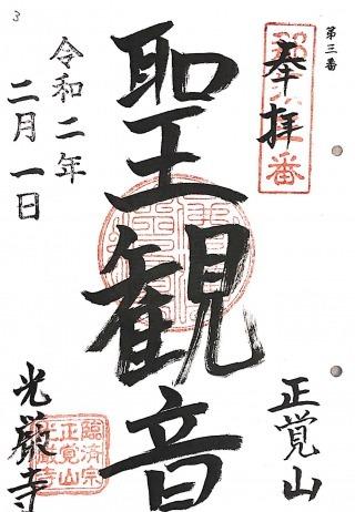 xnasu3 (1)