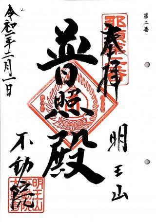 xnasu2 (1)
