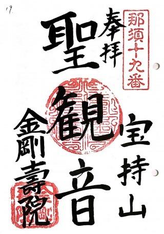xnasu19 (1)