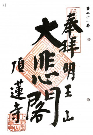 xnasu21 (1)