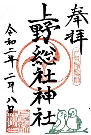 xuenosoujyajinjya (1)