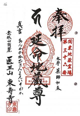 xkanjizou36 (1)