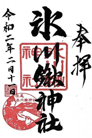 xhikawakuwajinjya (1)