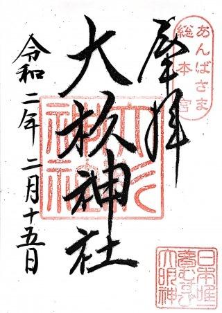 xoosugijinjya (1)