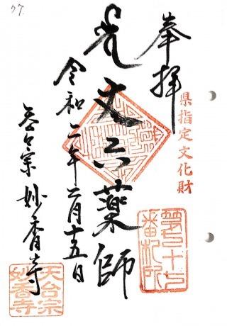 xkanyakushi77 (1)