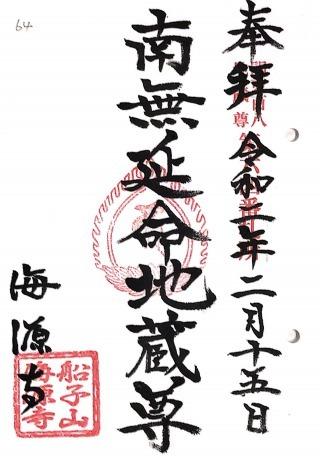 xkanjizou64 (1)