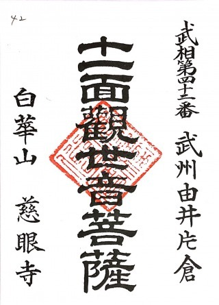 s_xbusoutoshi42.jpg