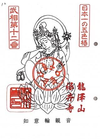 s_xbusouutoshi12.jpg