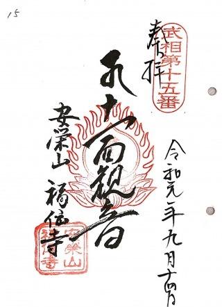 s_xbusouutoshi15.jpg