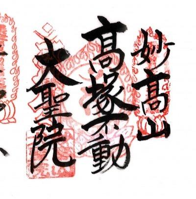 s_xfudokake33.jpg