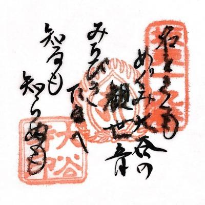 s_xgoeika19.jpg