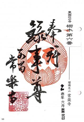 s_xhanatochi6.jpg