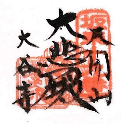 s_xhyakubandou19.jpg