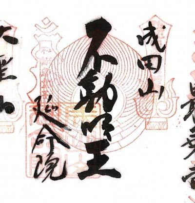 s_xkakefudo3.jpg