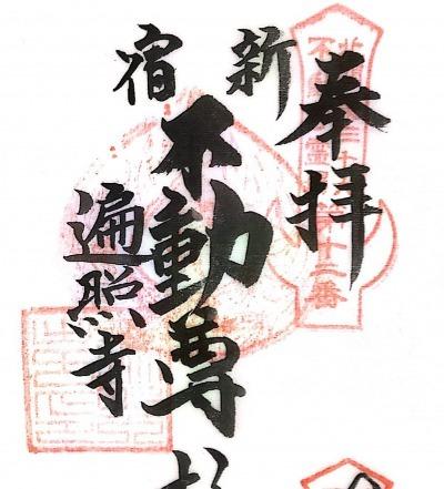 s_xkakejiku12.jpg