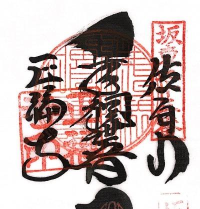 s_xkakejiku23.jpg