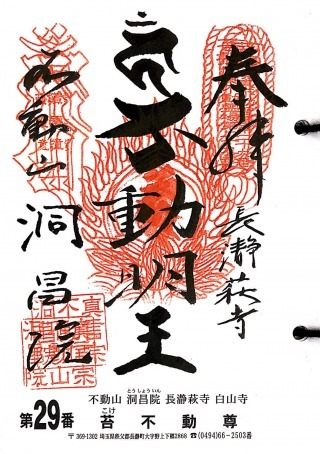 s_xkanfudo29.jpg