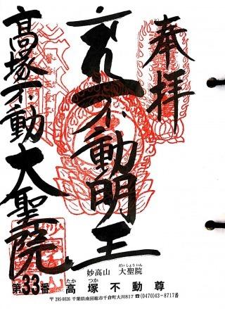 s_xkanfudo33.jpg