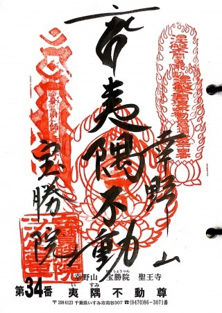 s_xkanfudo34.jpg