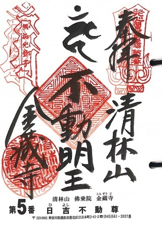 s_xkanfudo5.jpg