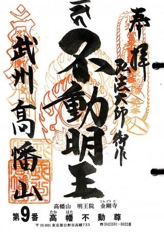 s_xkanfudo9.jpg