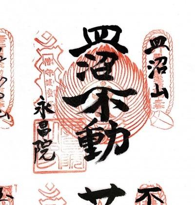 s_xkanfudokake25.jpg