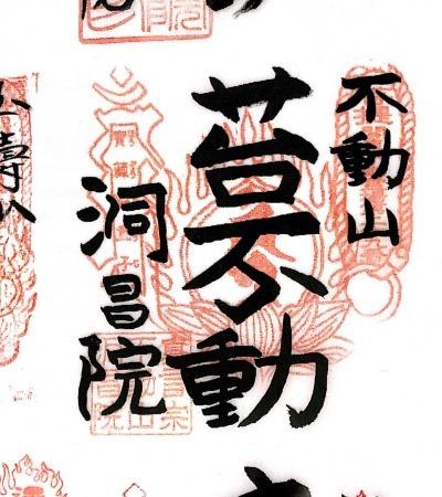 s_xkanfudokake29.jpg