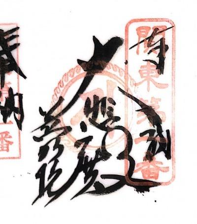 s_xkankake1.jpg
