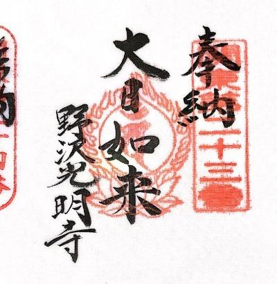 s_xkankake23.jpg