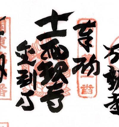 s_xkankake3.jpg