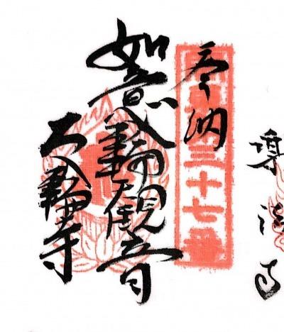 s_xkankake37.jpg